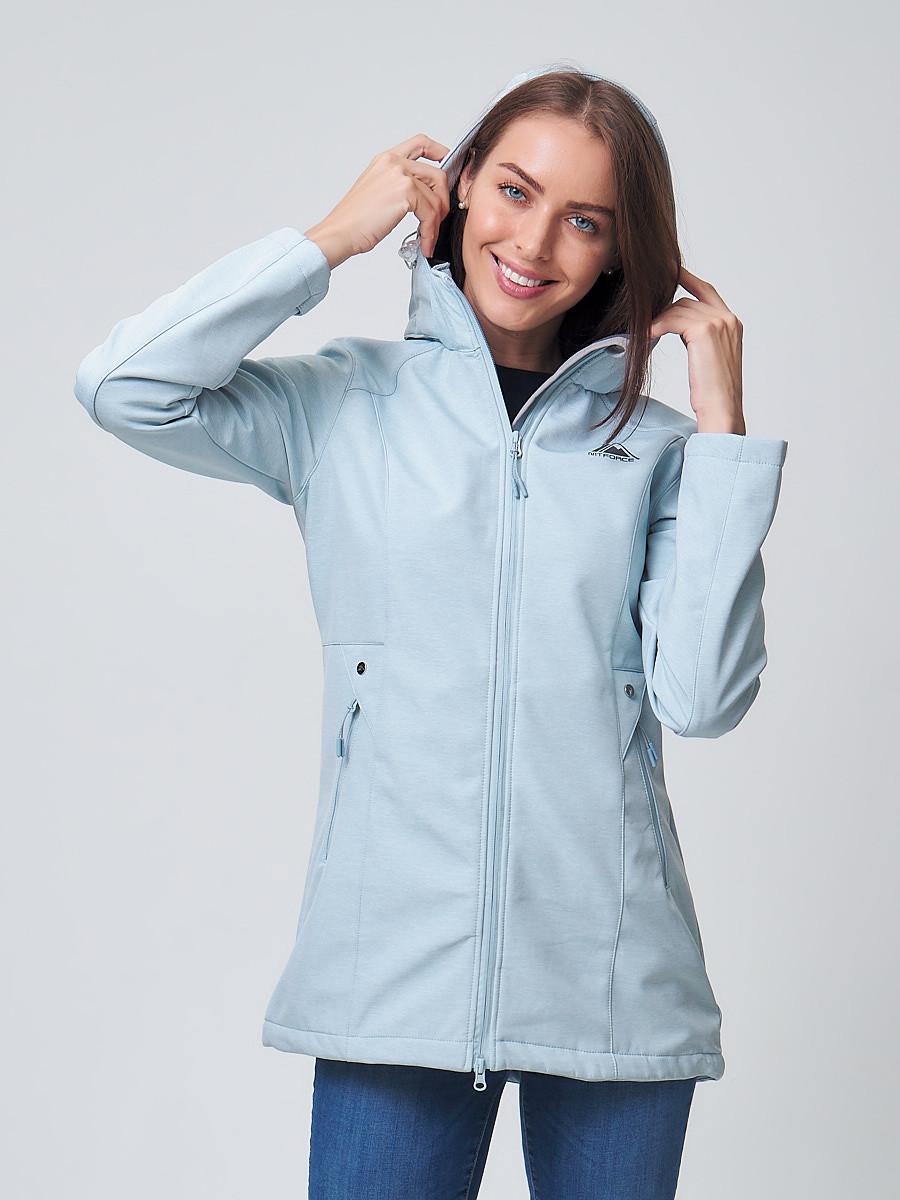 Купить оптом Ветровка MTFORCE женская голубого цвета 2037Gl