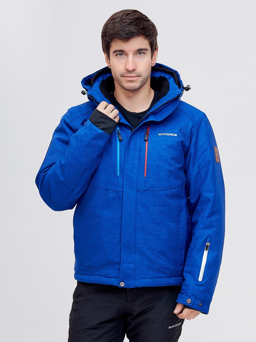 Купить оптом Горнолыжная куртка MTFORCE синего цвета 2061S в Екатеринбурге