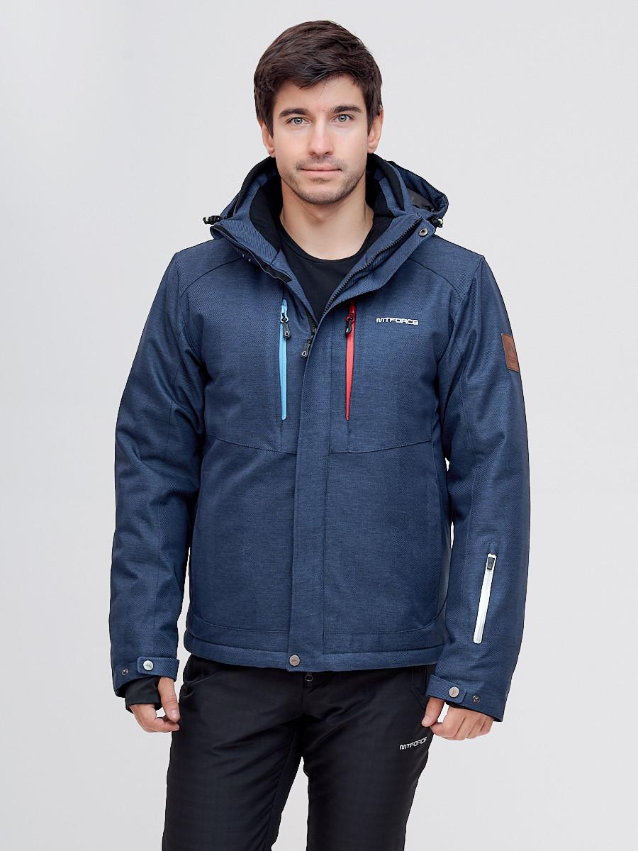 Купить оптом Горнолыжная куртка MTFORCE темно-синего цвета 2061TS