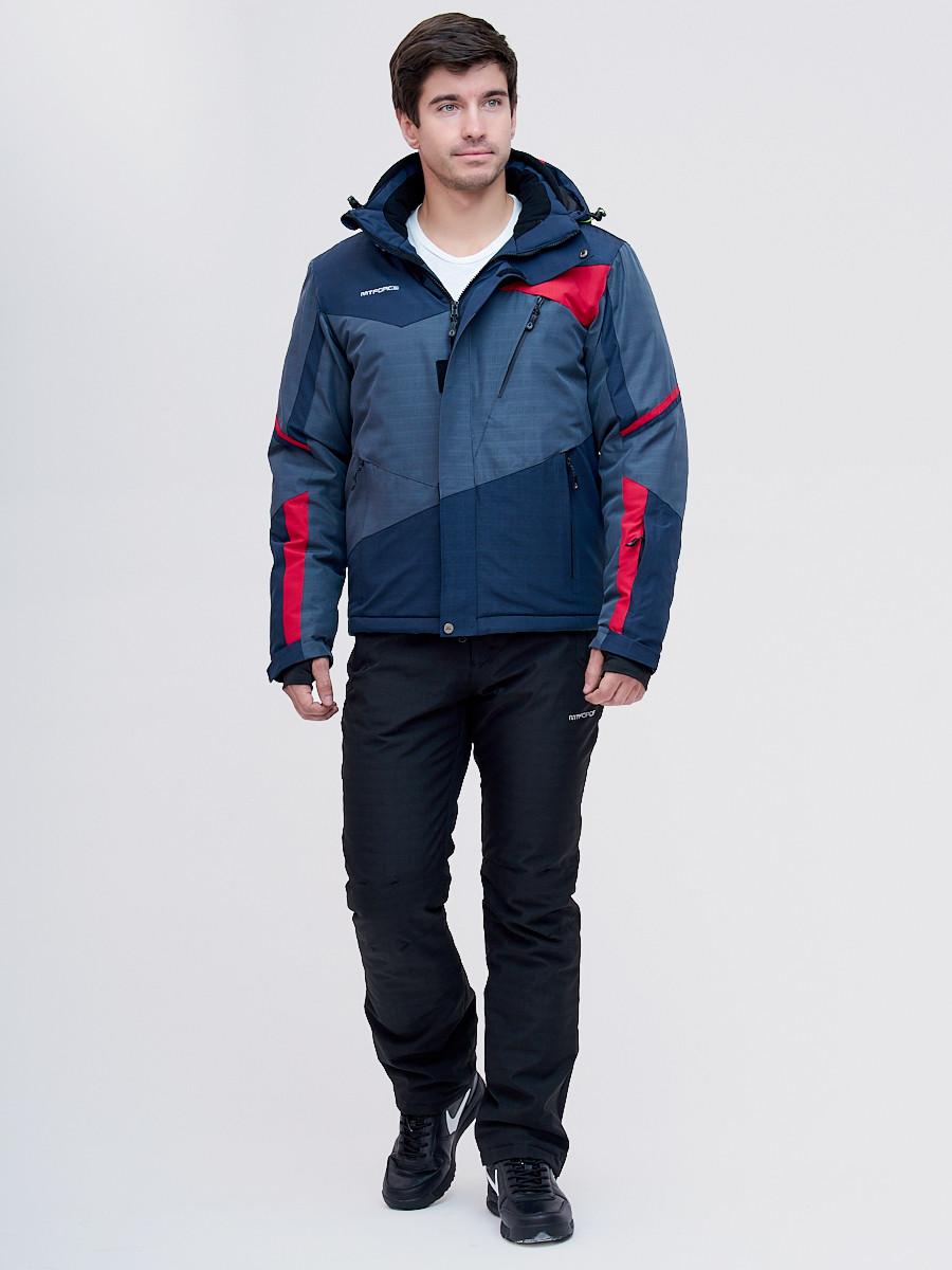 Купить оптом Горнолыжный костюм MTFORCE темно-синего цвета 02071TS