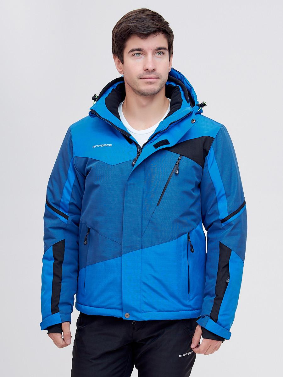 Купить оптом Горнолыжная куртка MTFORCE синего цвета 2071S в Екатеринбурге