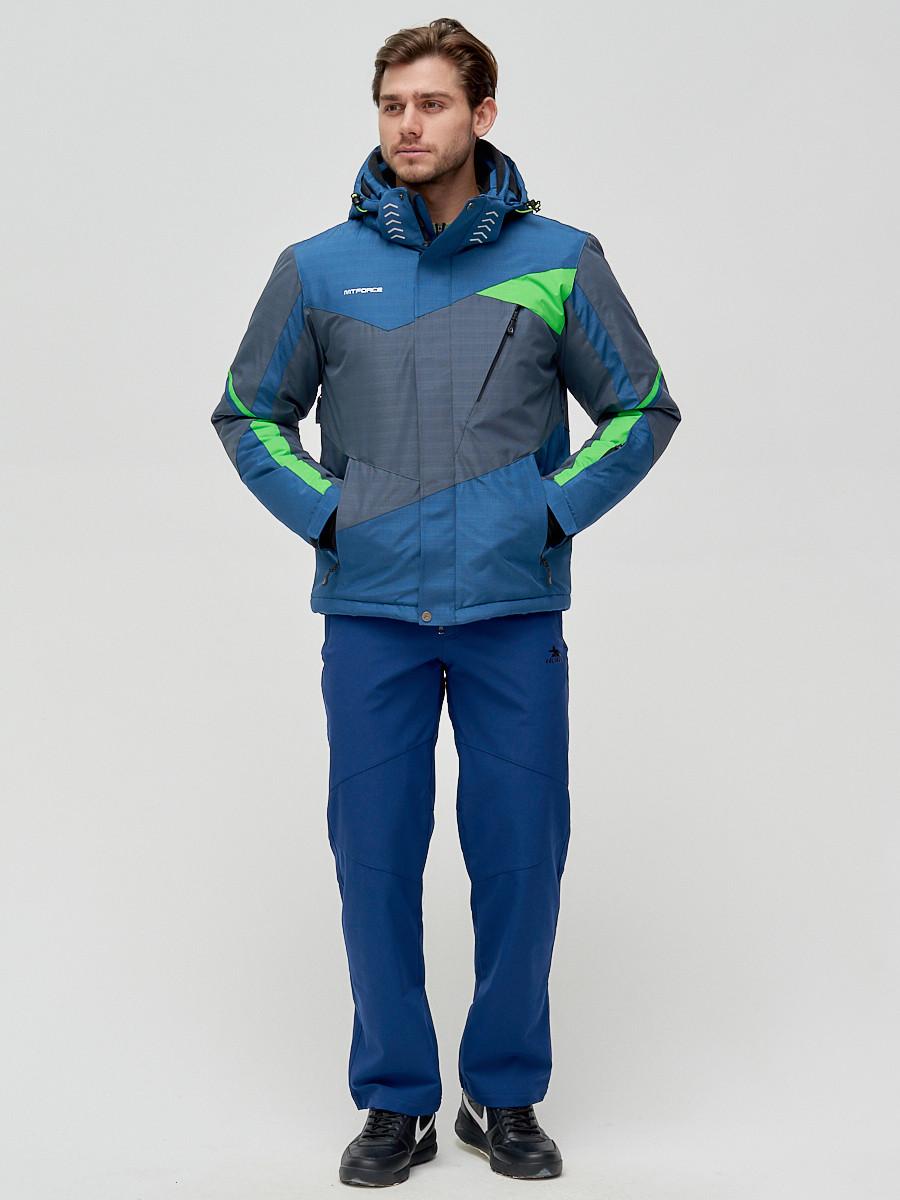 Купить оптом Горнолыжная куртка MTFORCE серого цвета 2071Sr в Екатеринбурге