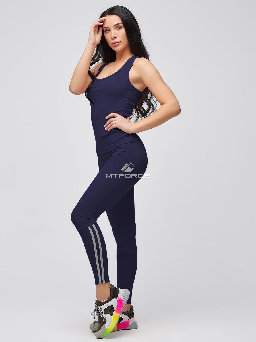 Купить оптом Спортивный костюм для фитнеса женский темно-синего цвета 21106TS
