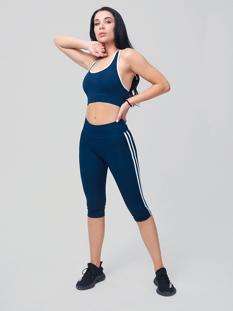 Купить оптом Спортивный костюм для фитнеса женский темно-синего цвета 212908TS