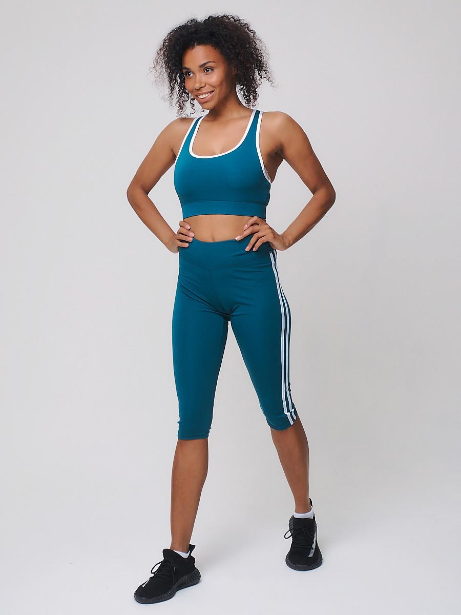 Купить оптом Спортивный костюм для фитнеса женский бирюзового цвета 212908Br