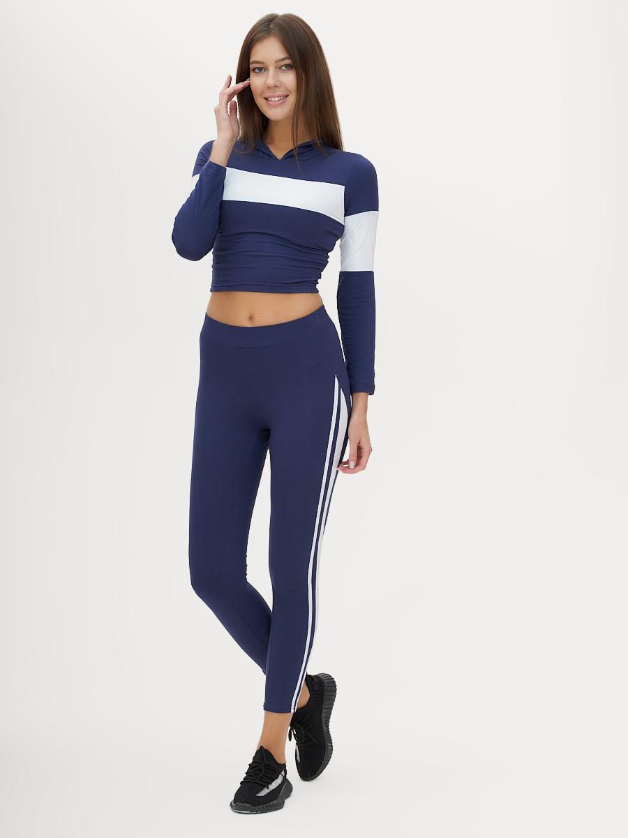 Купить оптом Костюм для фитнеса женский темно-синего цвета 212914TS