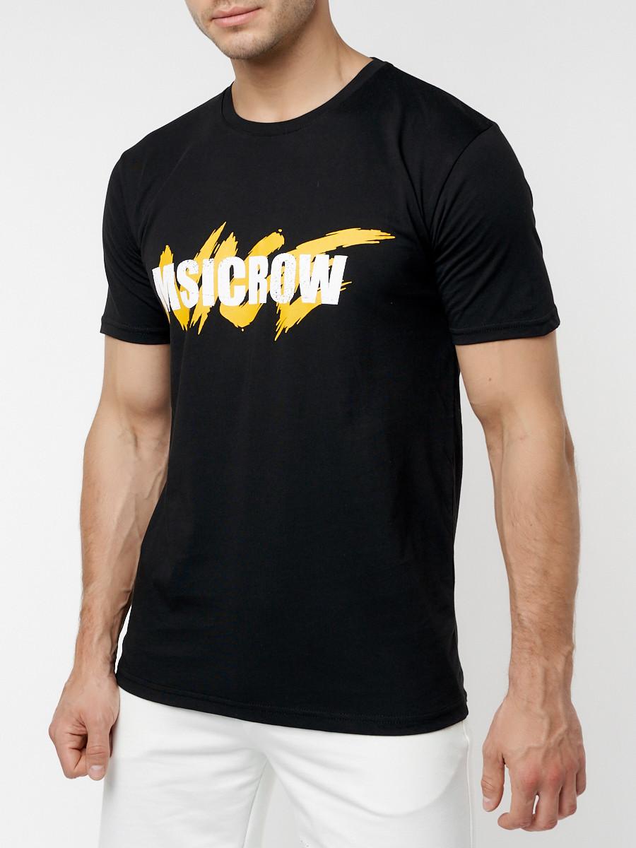 Купить оптом Мужские футболки с принтом желтого цвета 22013J в Екатеринбурге