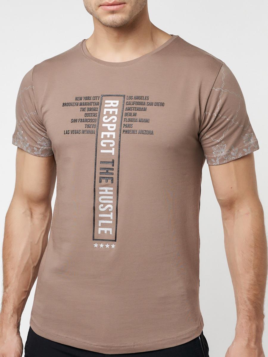 Купить оптом Подростковая футболка коричневого цвета 220072K в Екатеринбурге