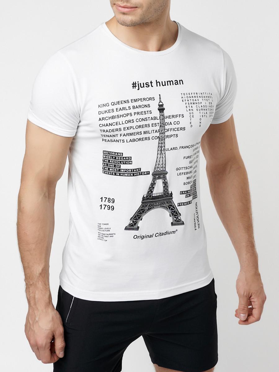 Купить оптом Подростковая футболка белого цвета 220088Bl в Екатеринбурге