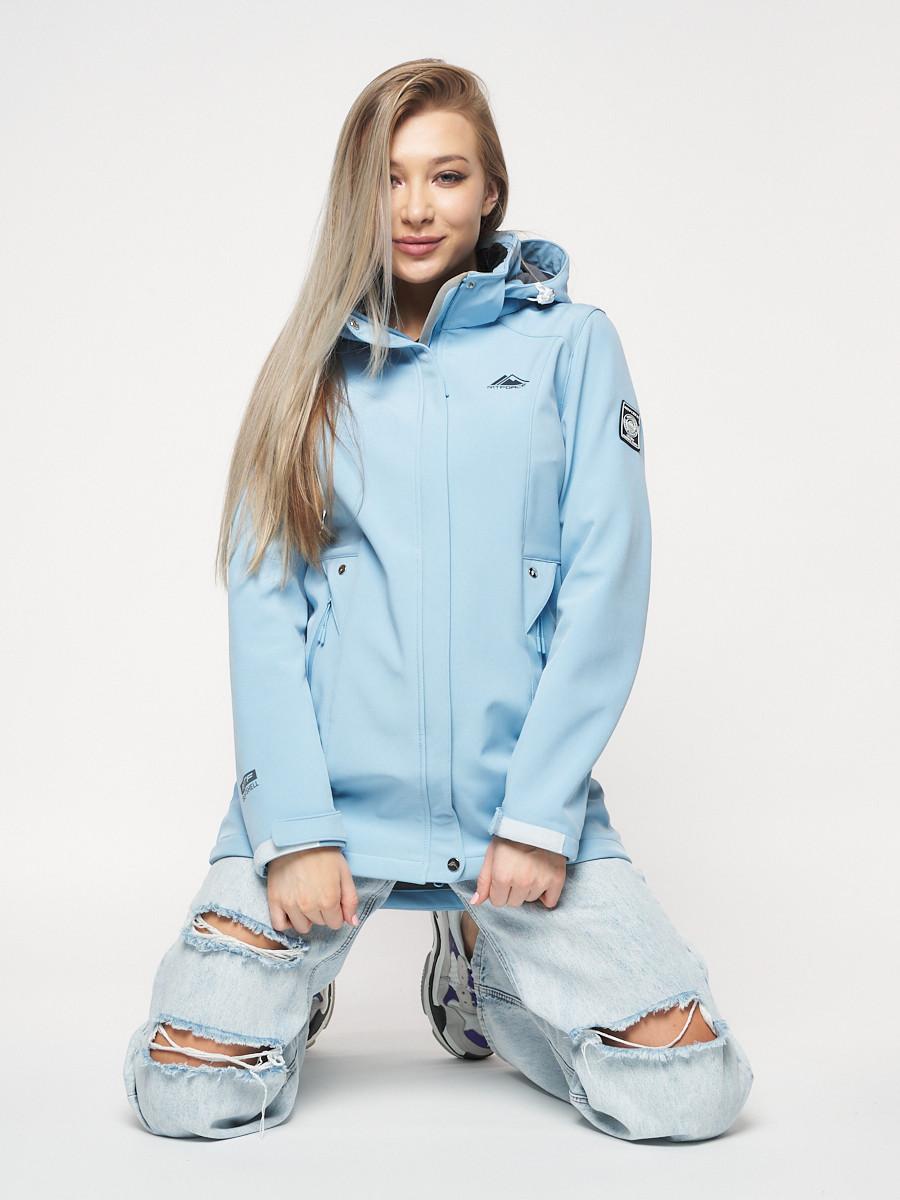 Купить оптом Ветровка женская MTFORCE голубого цвета 20371Gl в Екатеринбурге