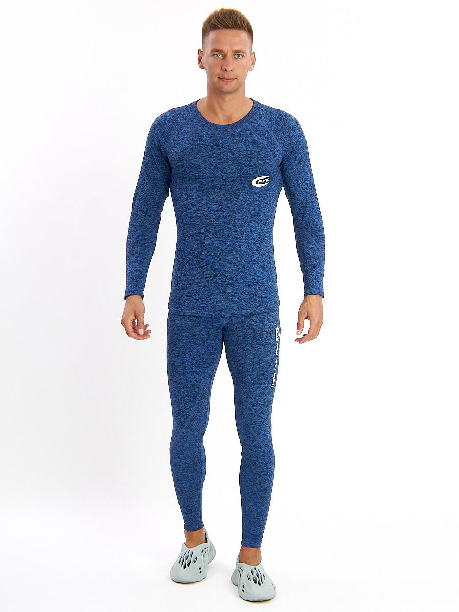 Купить оптом Термобелье мужское синего цвета 2208S в Екатеринбурге
