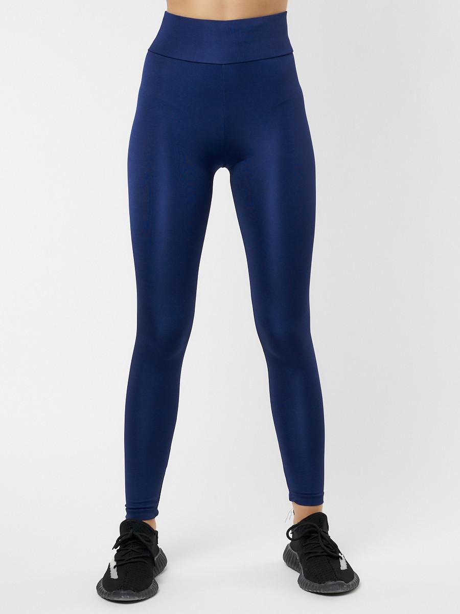 Купить оптом Леггинсы женские темно-синего цвета 22092TS в Екатеринбурге