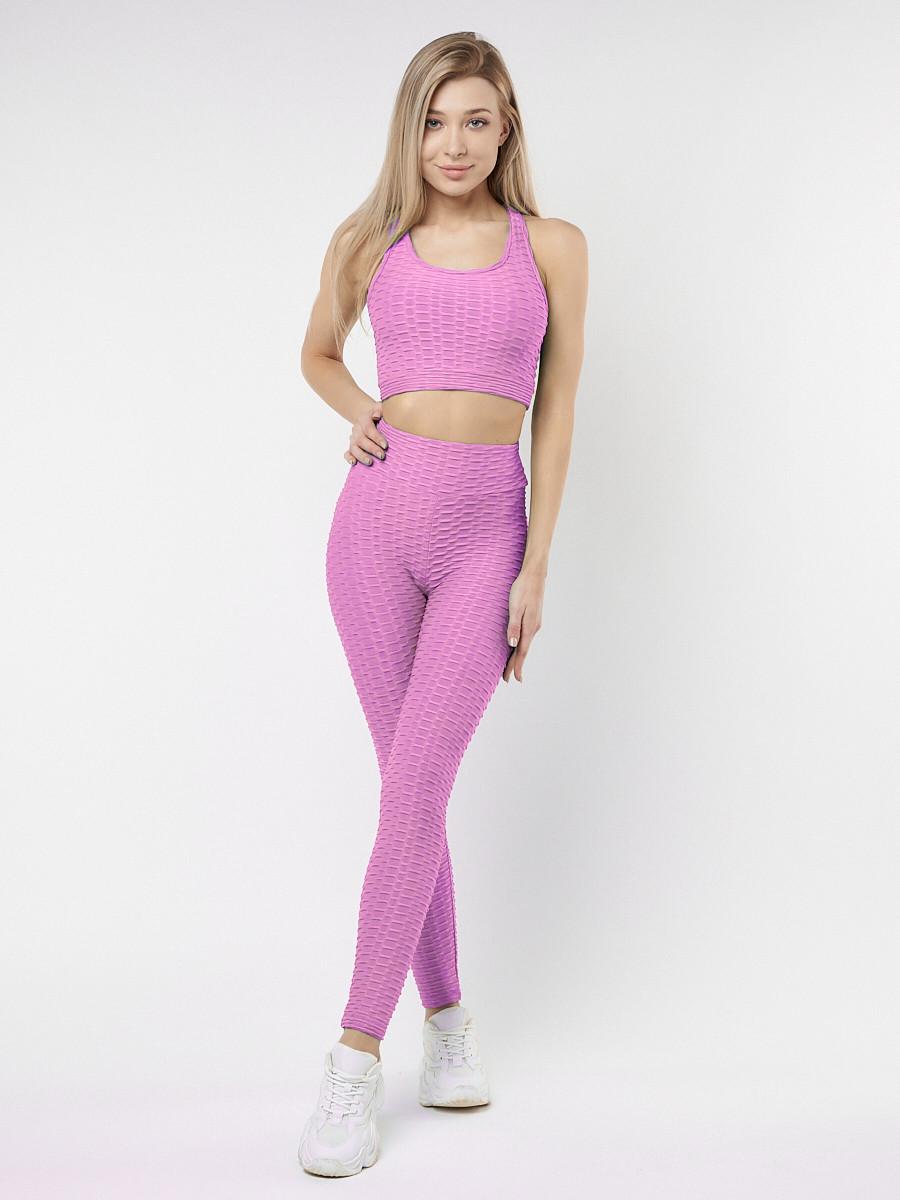 Купить оптом Костюм для фитнеса фиолетового цвета 22095F в Казани