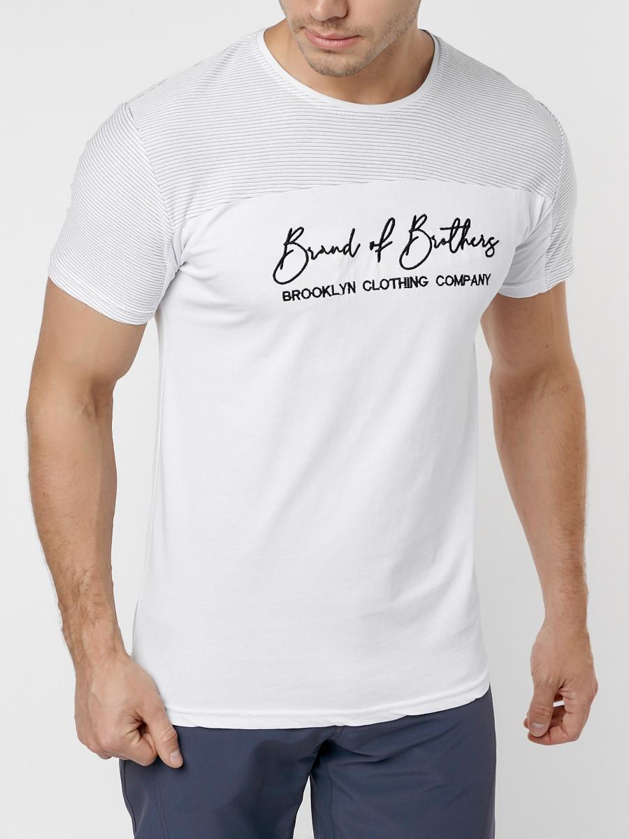 Купить оптом Футболка мужская белого цвета 229002Bl в Екатеринбурге