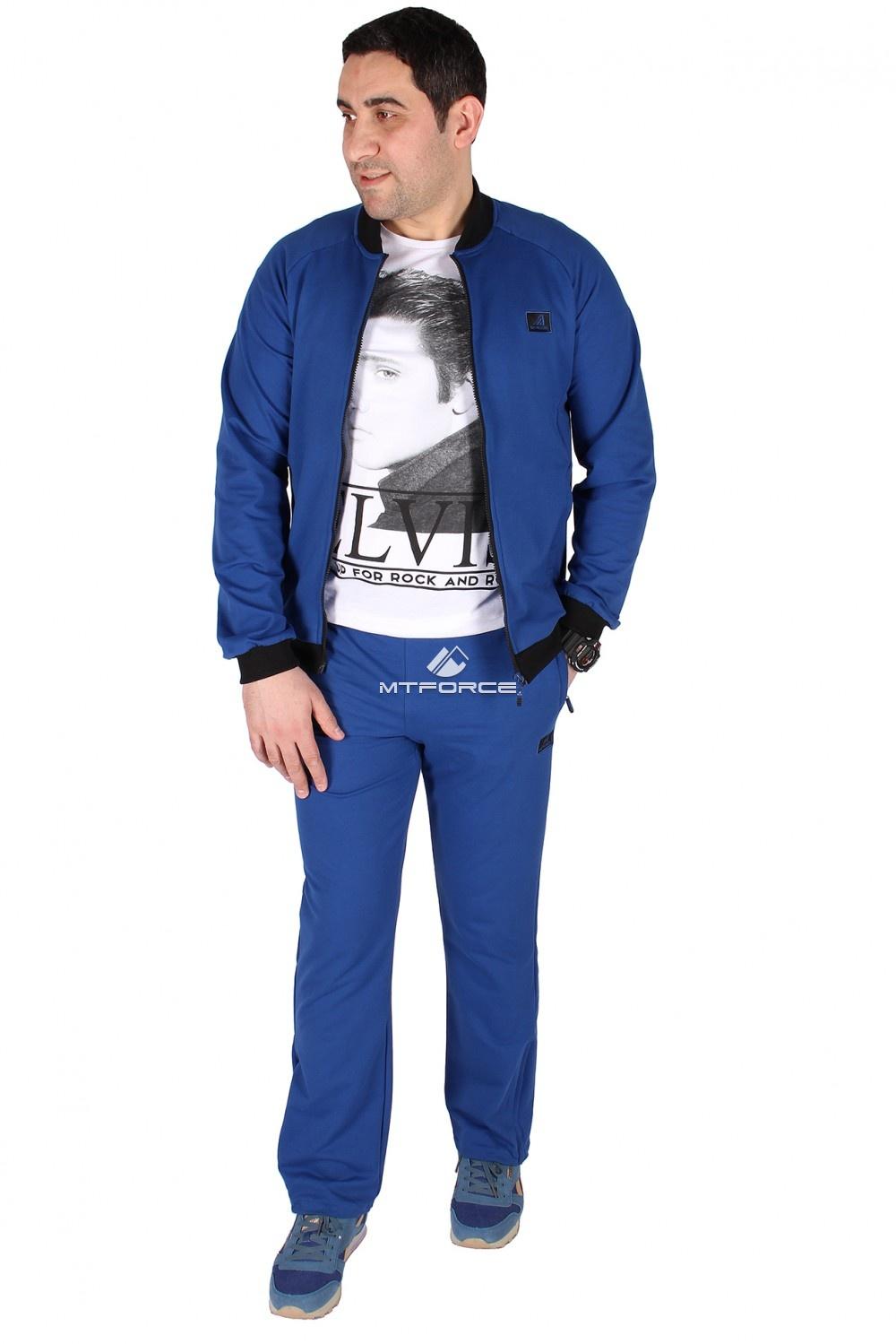 Купить                                  оптом Спортивный трикотажный костюм мужской синего цвета 23178S