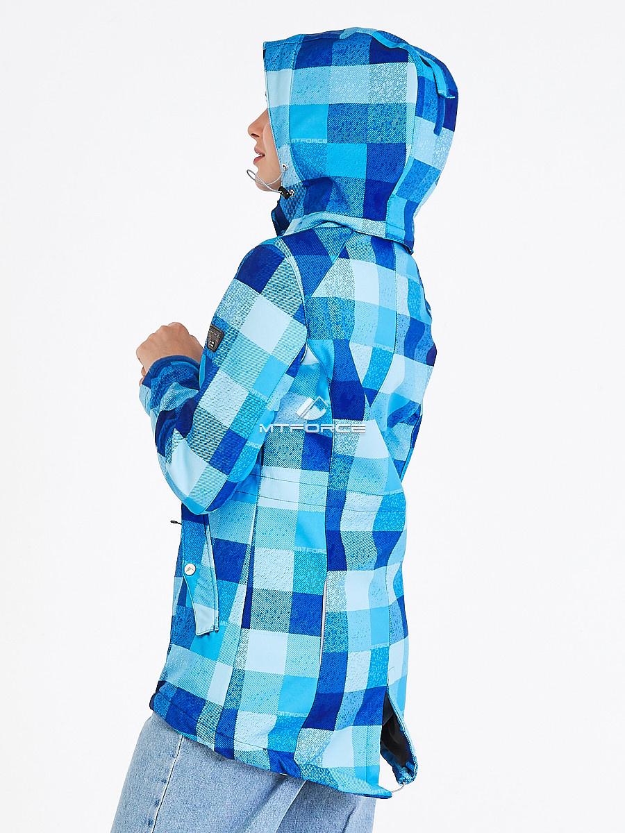 Купить оптом Парка женская осенняя весенняя softshell синего цвета 1923S