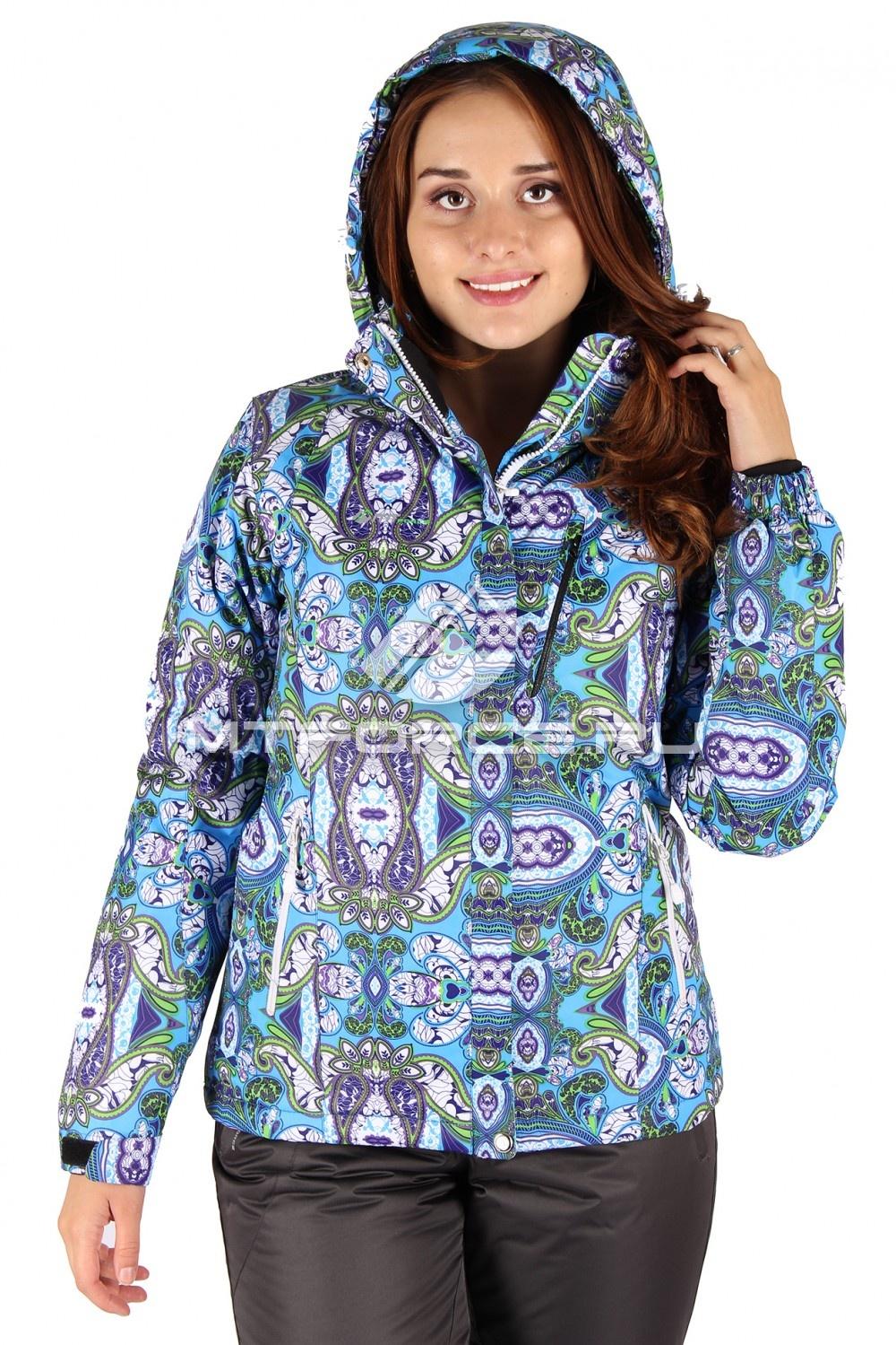 Купить оптом Куртка горнолыжная женская голубого цвета 305G