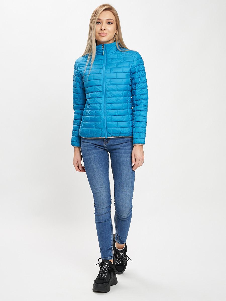 Купить оптом Стеганная куртка синего цвета 33310S в Екатеринбурге