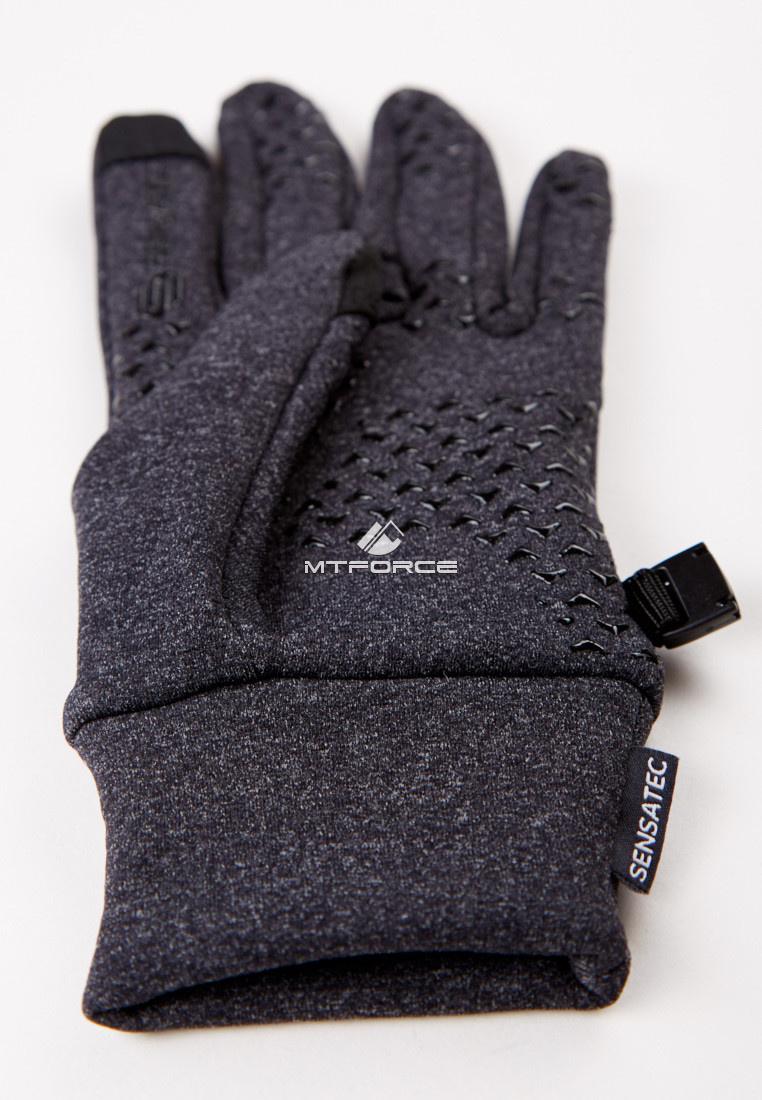 Купить оптом Перчатки женские для активного отдыха темно-серого цвета 366TC