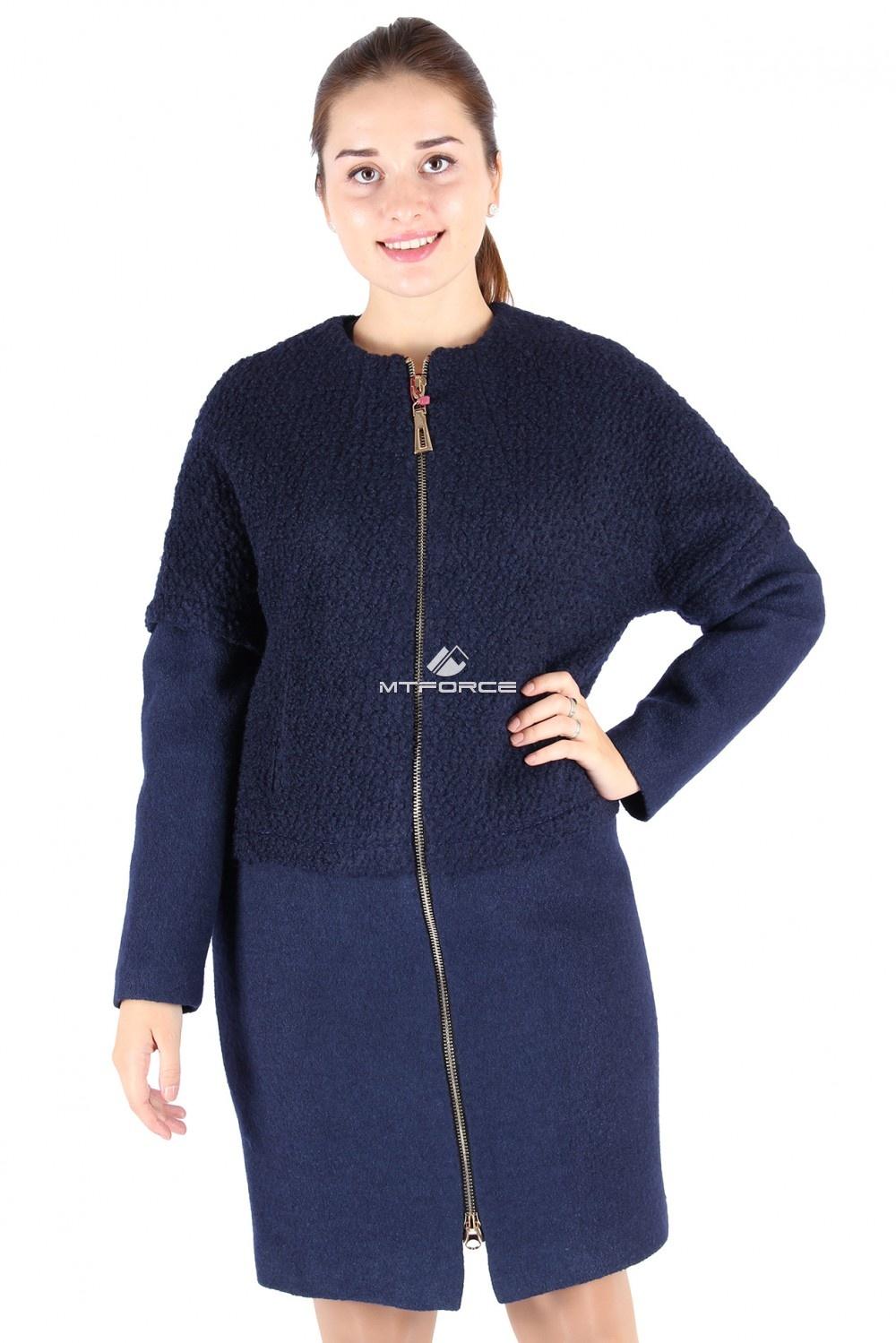 Купить                                  оптом Пальто женское темно-синего цвета 373TS