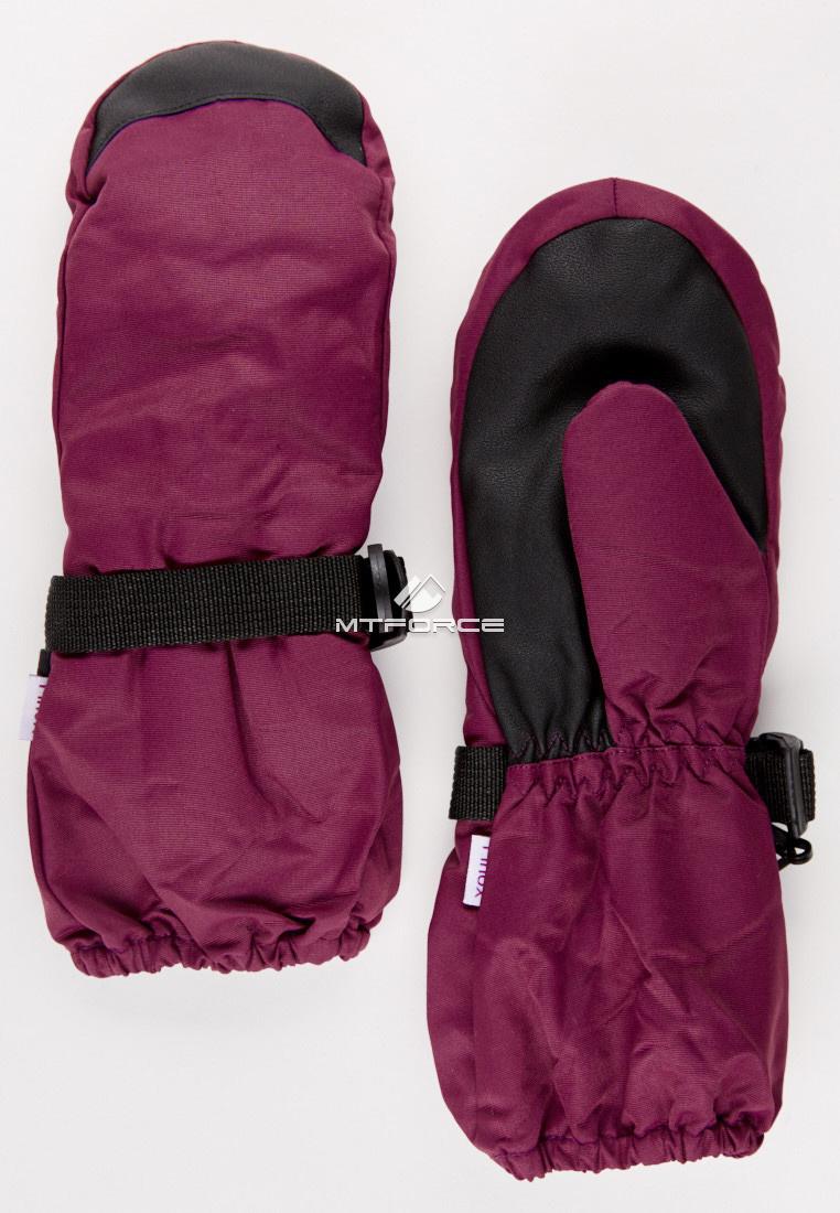 Купить оптом Рукавицы зимние детские однотонные темно-фиолетового цвета 377TF в Самаре
