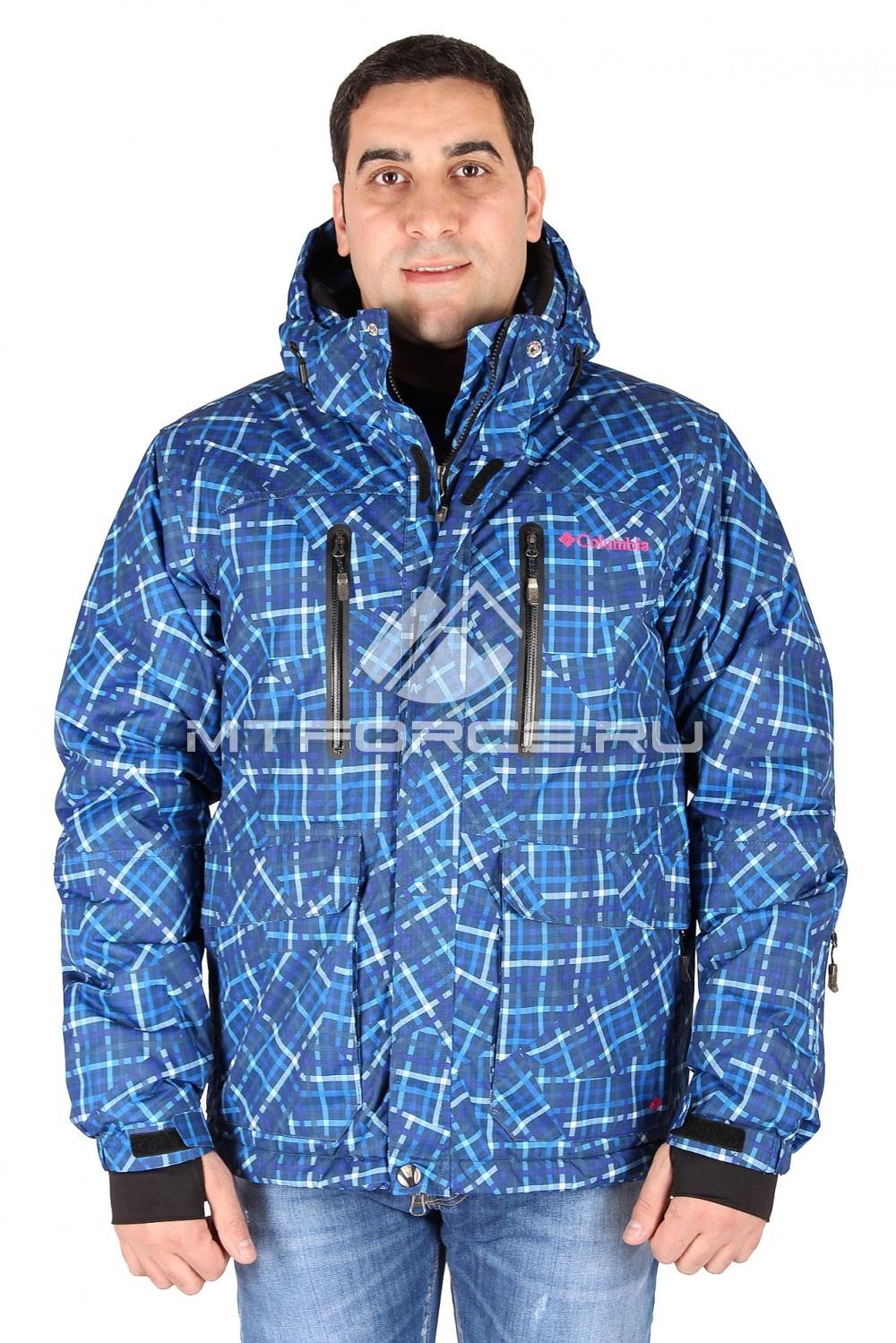 Купить                                  оптом Куртка спортивная зимняя мужская синего цвета 4008S в Санкт-Петербурге