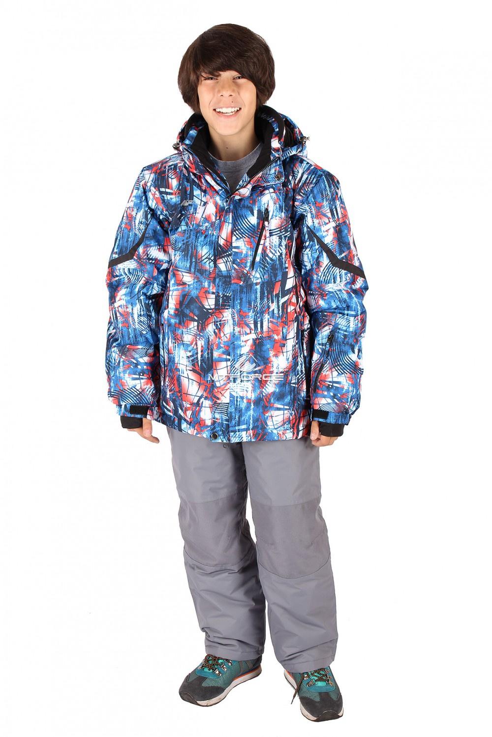 Купить                                  оптом Костюм горнолыжный  для мальчика синего цвета 420S