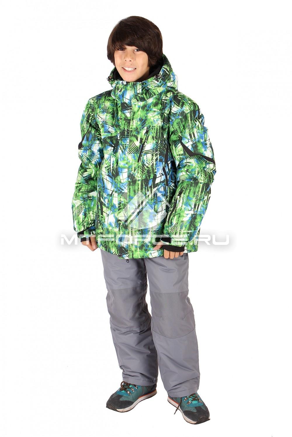 Купить оптом Костюм горнолыжный  для мальчика зеленого цвета 420Z