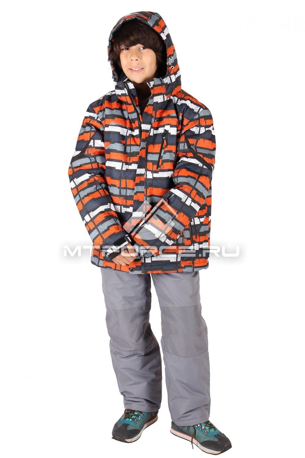 Купить оптом Костюм горнолыжный  для мальчика оранжевого  цвета 421O
