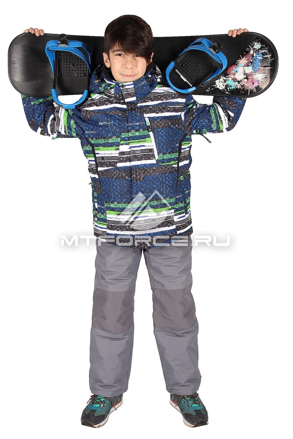 Купить                                  оптом Костюм горнолыжный  для мальчика синего цвета 422S