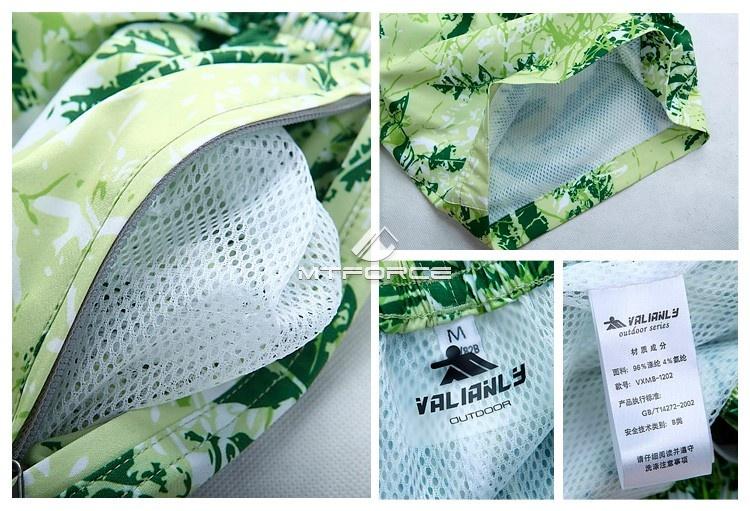 Купить оптом Спортивные шорты зеленого цвета 4272Z в Екатеринбурге