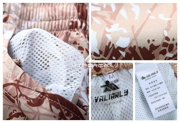 Купить оптом Спортивные шорты бежевого цвета 4272B