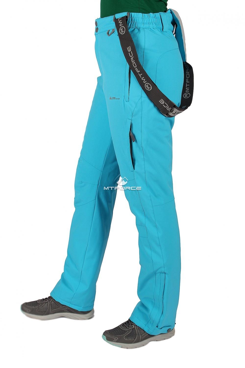 Купить                                  оптом Брюки горнолыжные женские синего цвета 524S