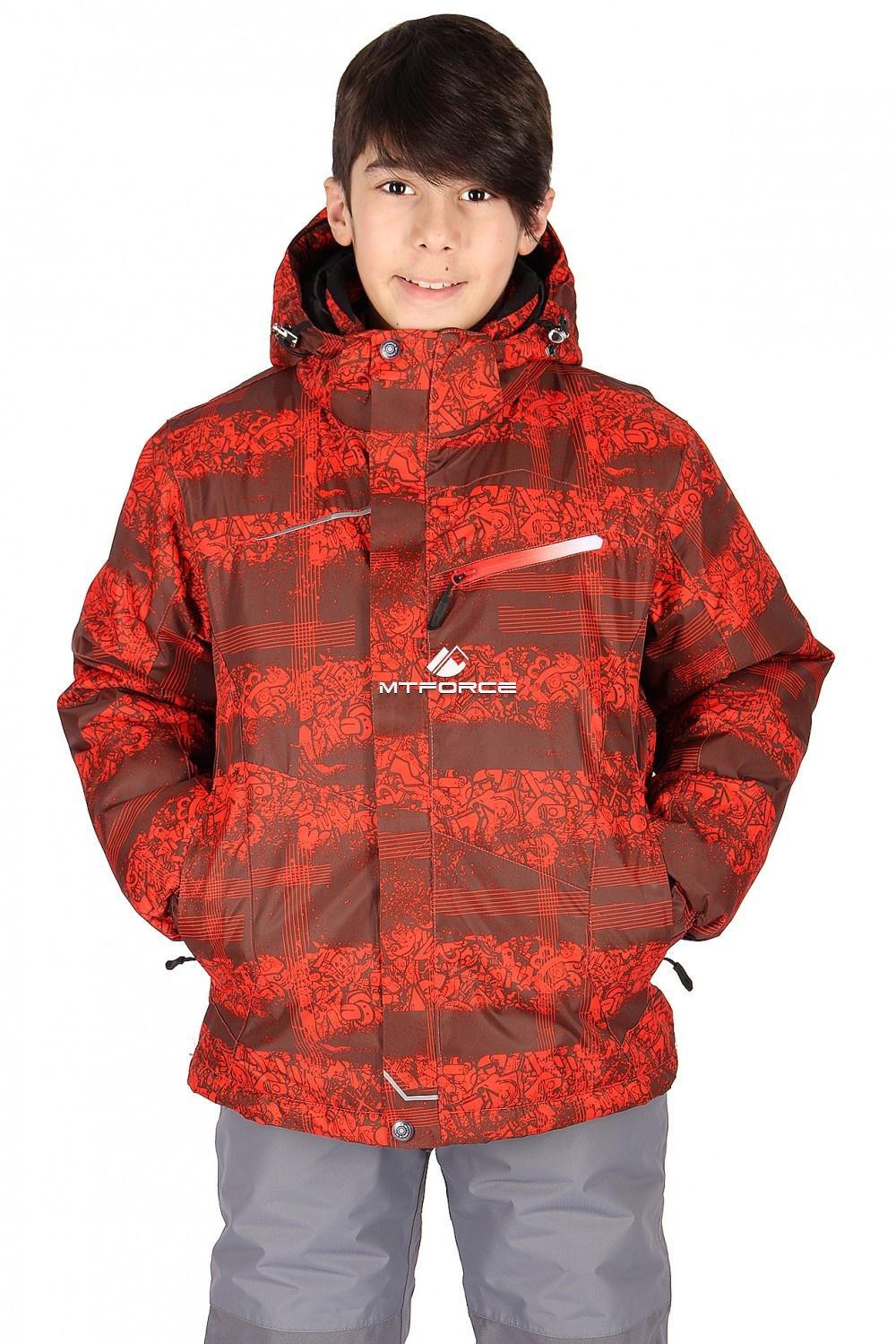 Купить оптом Костюм горнолыжный  для мальчика оранжевого цвета 545-1O в  Красноярске