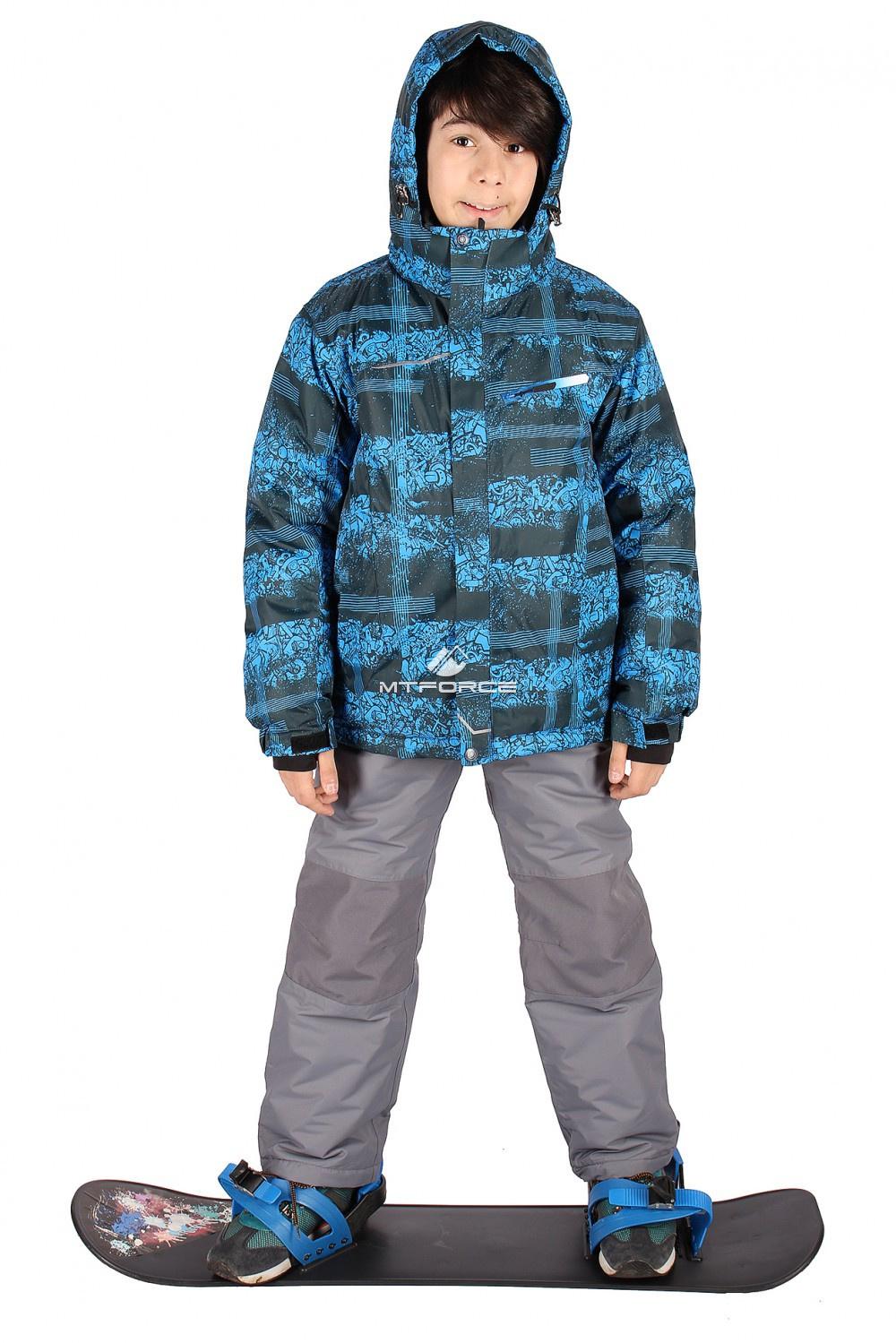 Купить                                  оптом Костюм горнолыжный  для мальчика синего цвета 545-1S