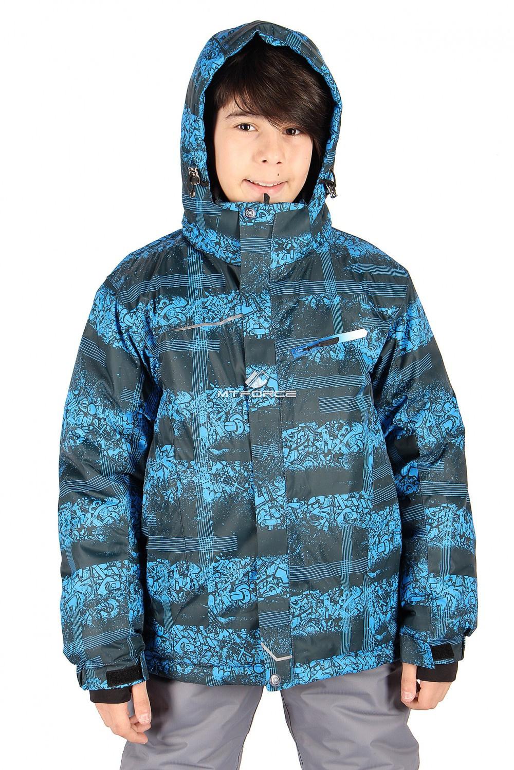 Купить оптом Костюм горнолыжный  для мальчика синего цвета 545-1S в  Красноярске