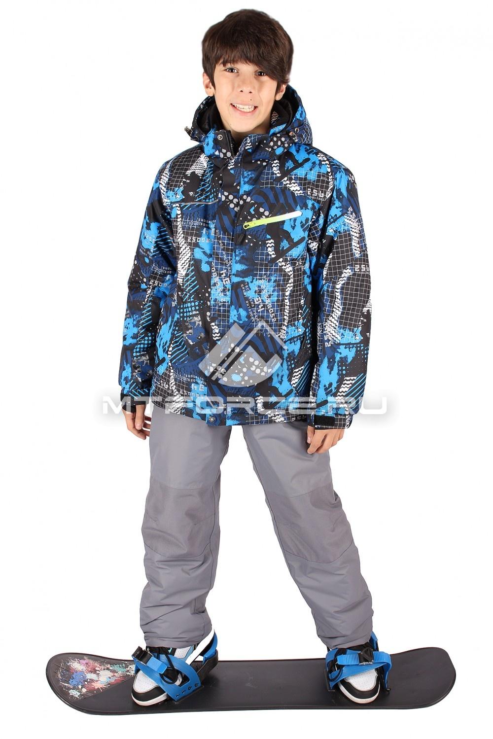Купить оптом Костюм горнолыжный  для мальчика синего  цвета 545S