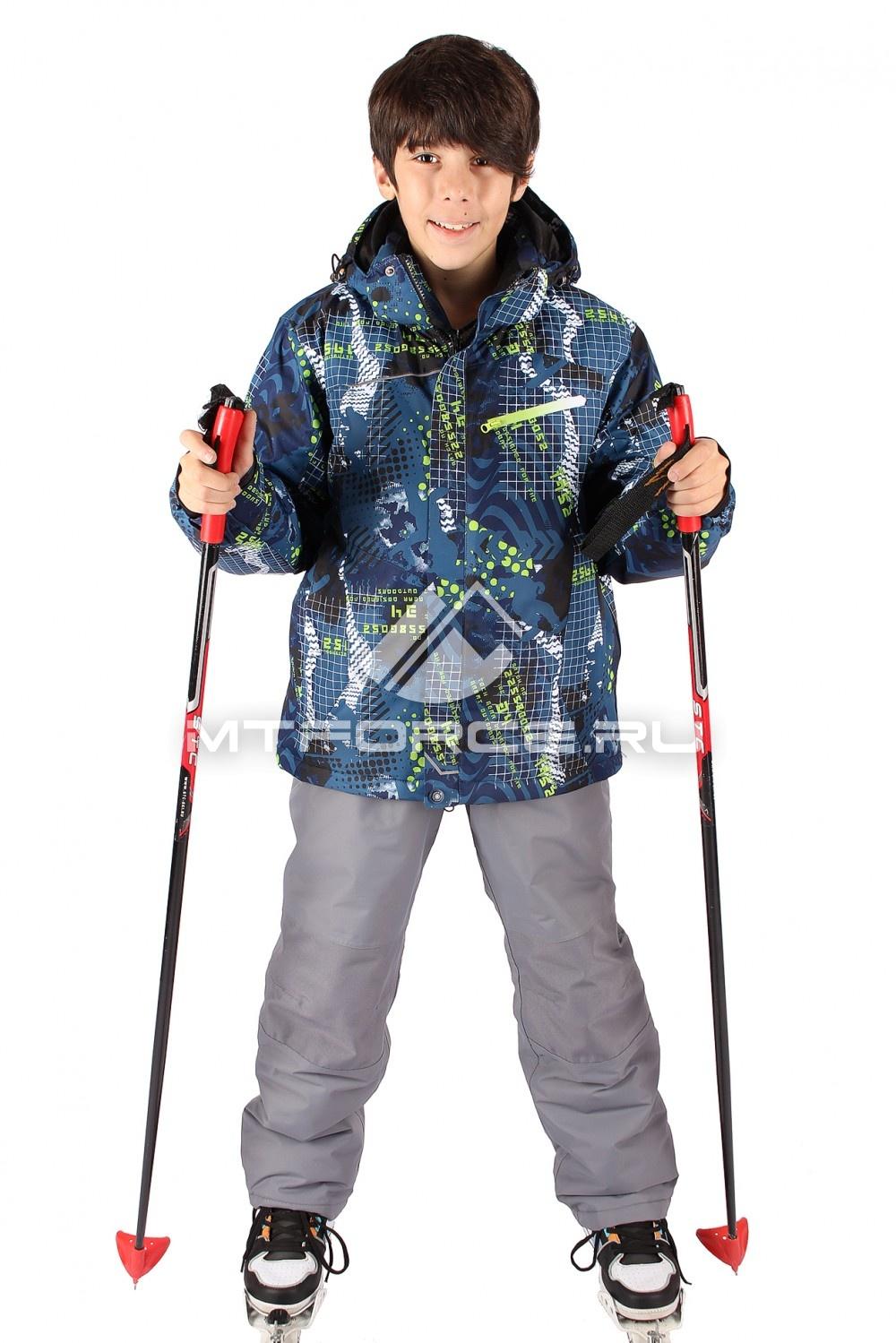 Купить                                  оптом Костюм горнолыжный  для мальчика темно-синего цвета 545TS