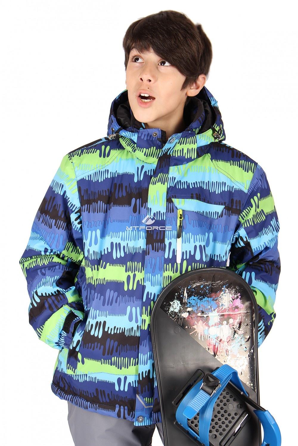 Купить  оптом Куртка горнолыжная подростковая для мальчика зеленого цвета 546-1Z в Новосибирске
