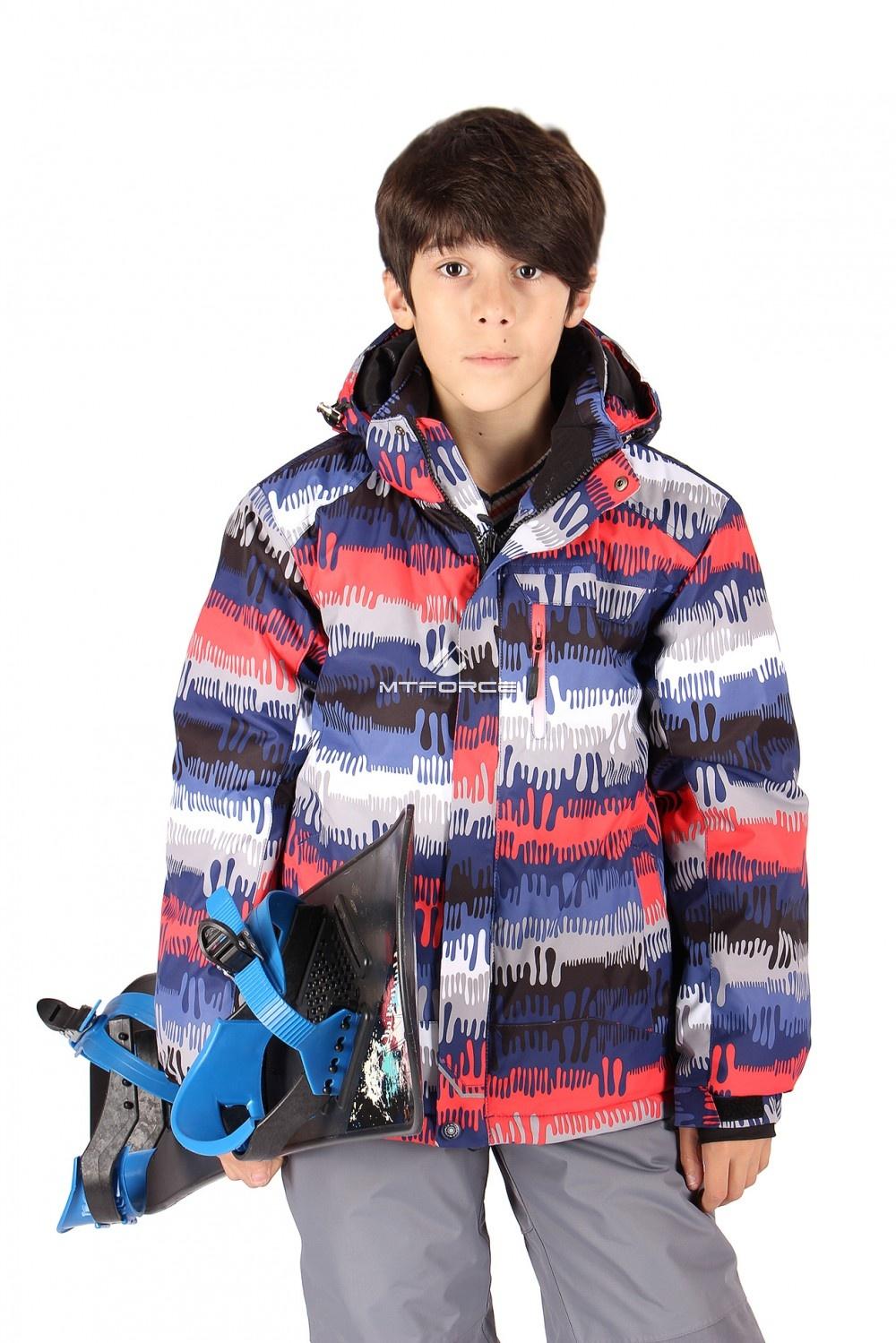 Купить оптом Куртка горнолыжная подростковая для мальчика красного цвета 546-1Kr в Воронеже