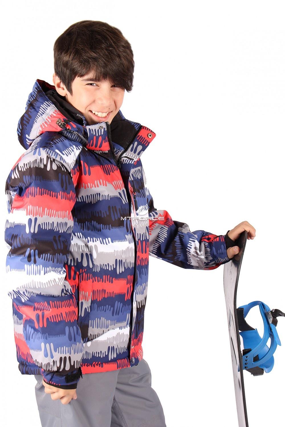 Купить оптом Куртка горнолыжная подростковая для мальчика красного цвета 546-1Kr в Волгоградке