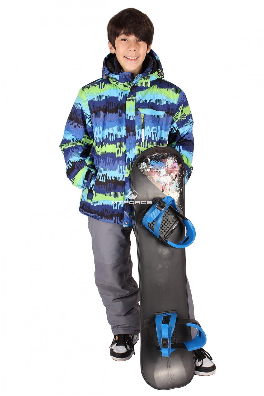 Купить оптом Костюм горнолыжный  для мальчика зеленного цвета 546Z