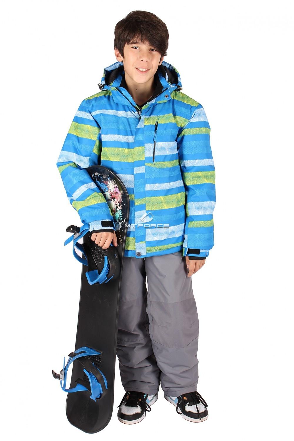 Купить  оптом Костюм горнолыжный  для мальчика голубого цвета 547Gl