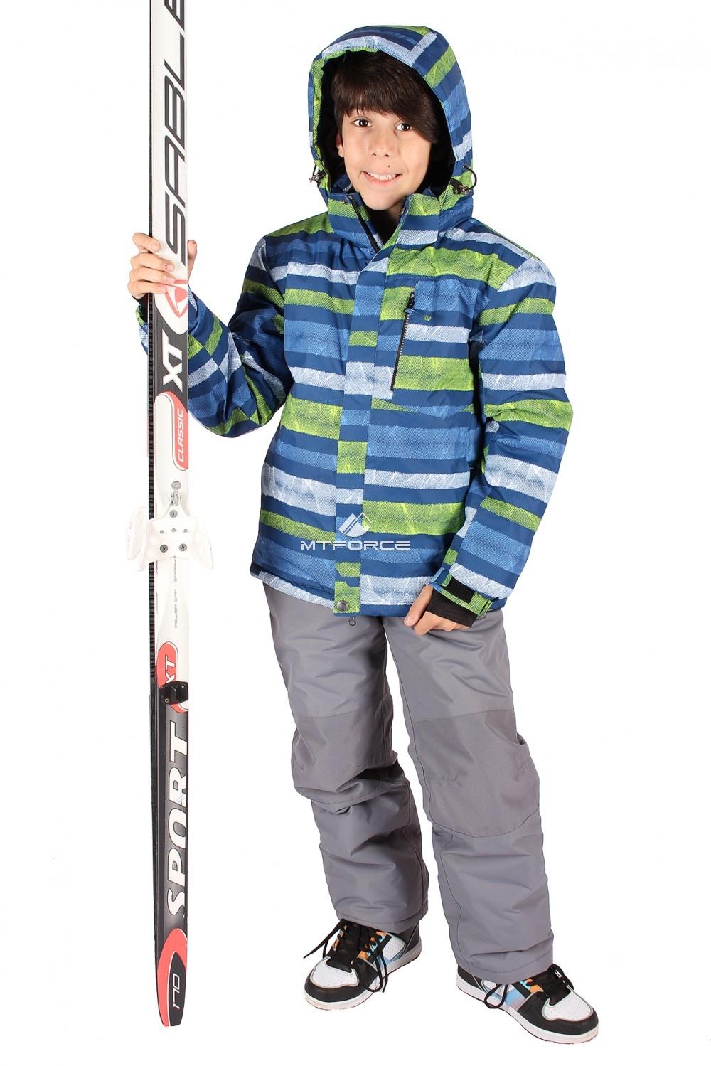 Купить                                  оптом Костюм горнолыжный  для мальчика синего цвета 547S