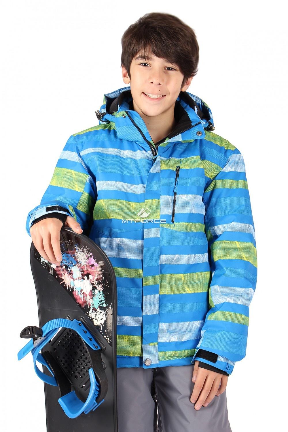 Купить                                  оптом Куртка горнолыжная подростковая для мальчика голубого цвета 547-1Gl