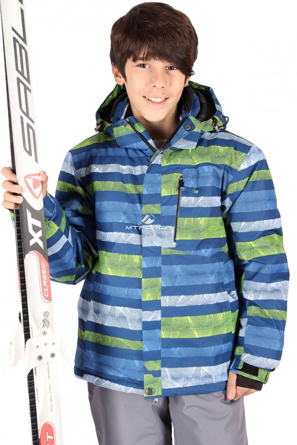 Купить оптом Куртка горнолыжная подростковая для мальчика сиенго цвета 547-1S