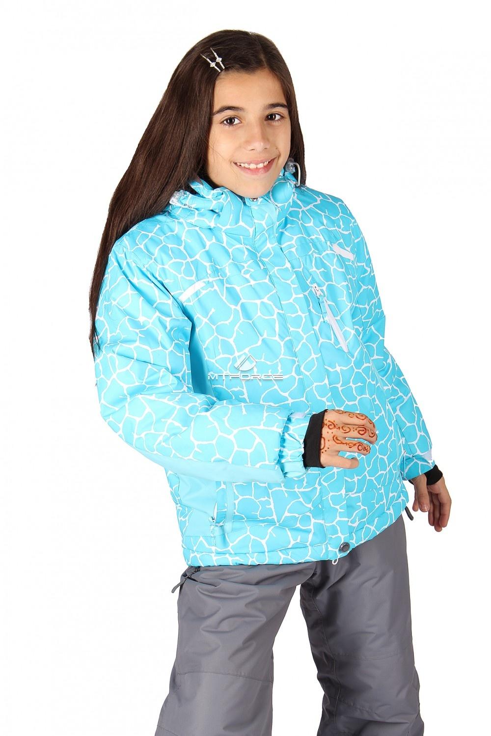 Купить  оптом Куртка горнолыжная подростковая для девочки голубого цвета 548-1Gl в Новосибирске