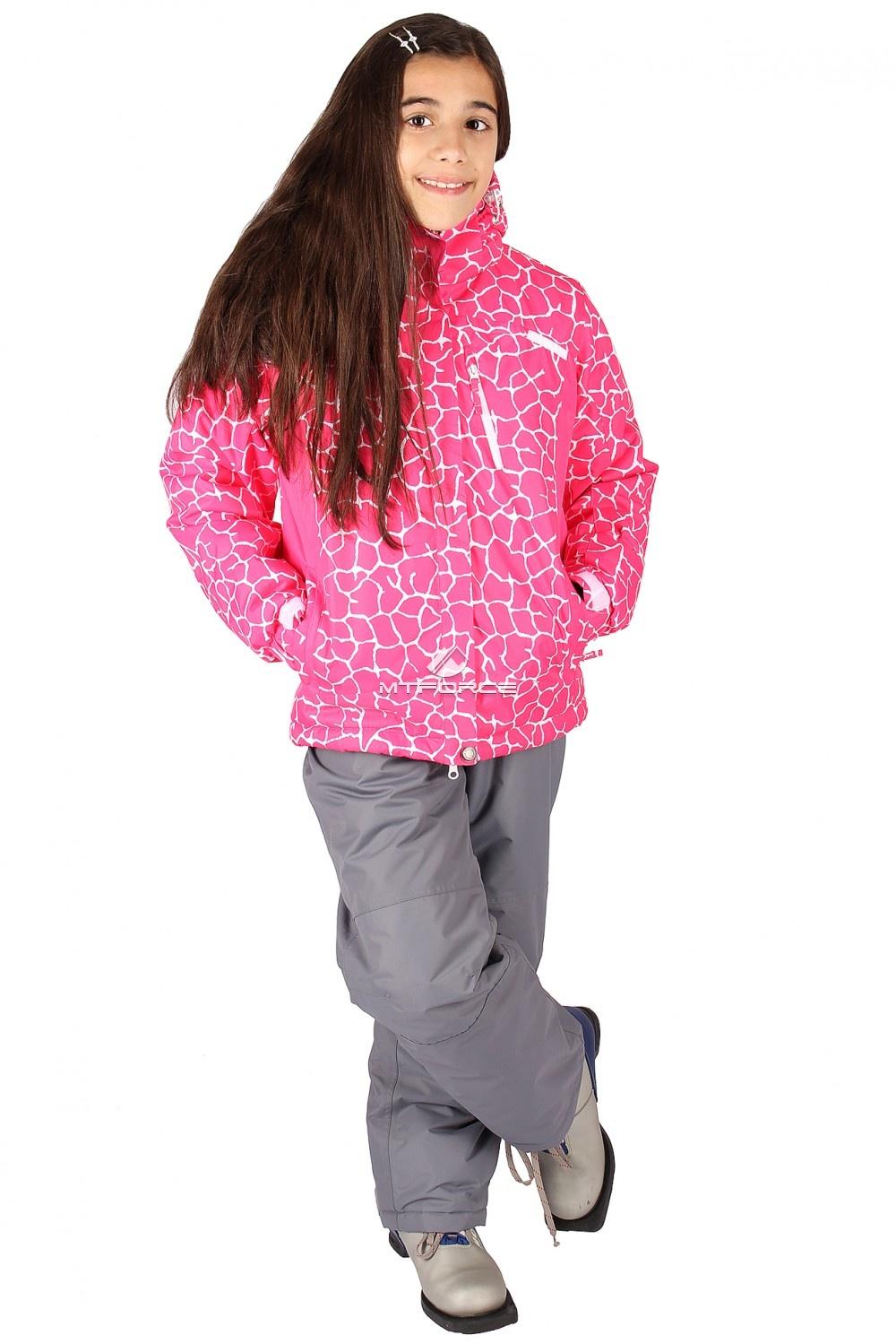 Купить                                  оптом Костюм горнолыжный  для девочки розового цвета 548R