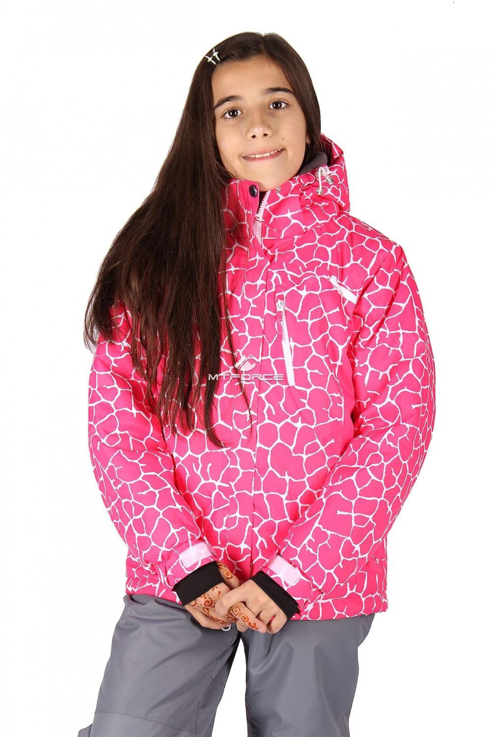 Купить                                  оптом Куртка горнолыжная подростковая для девочки розового цвета 548-1R