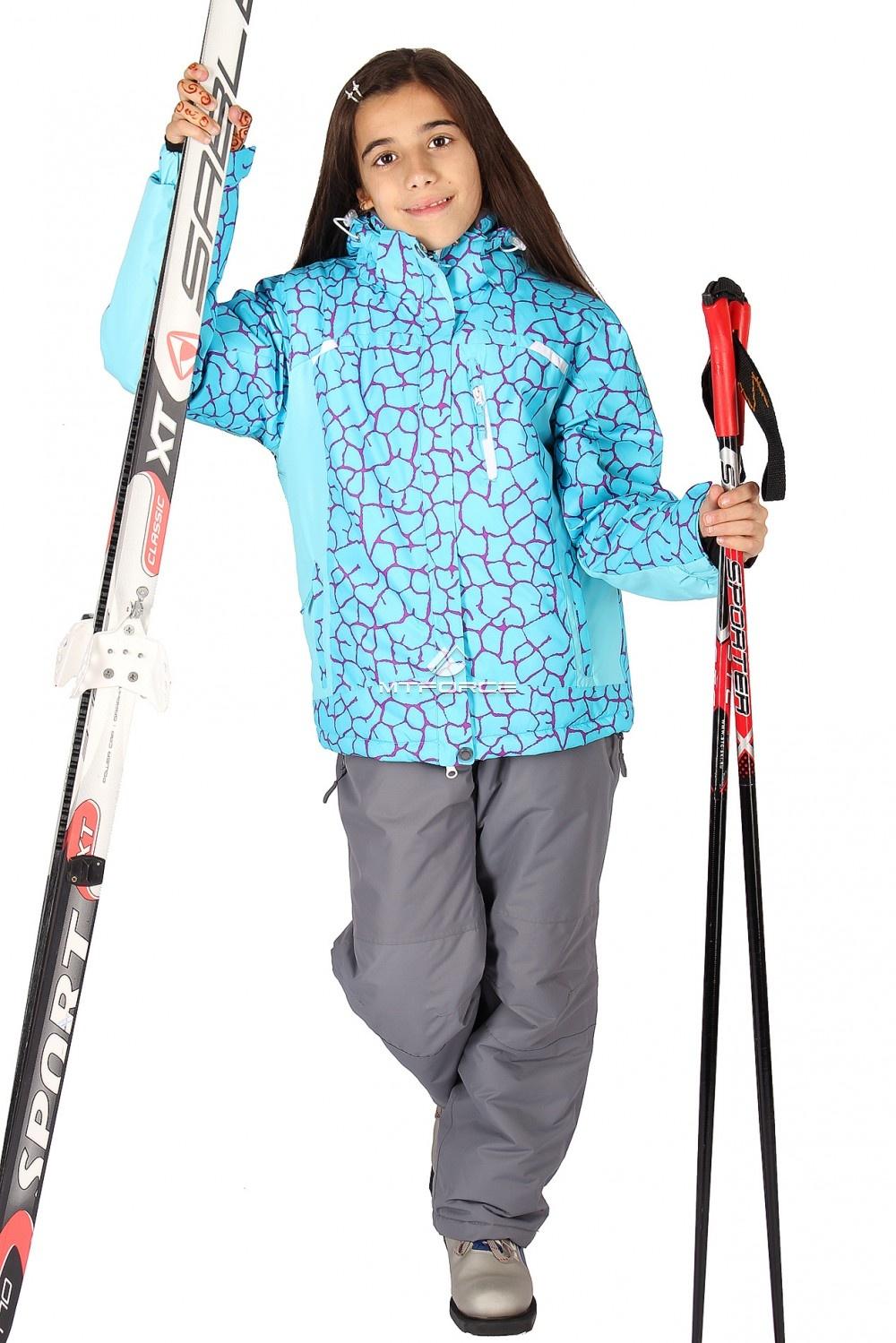 Купить оптом Костюм горнолыжный  для девочки синего цвета 548S